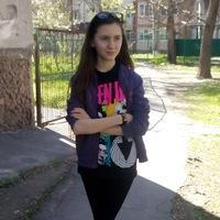 Юляшка Кот