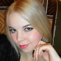 Татьяна Зачиняева