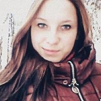 Аля Валерьевна