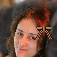 Нина Сироткина