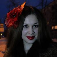 Ирина Волосникова